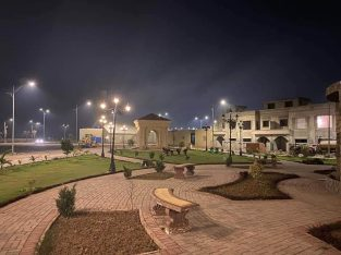 Al Noor Orchard Lahore Housing Society Plot for Sale